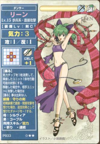 File:Leen (Promotional TCG Series).jpg