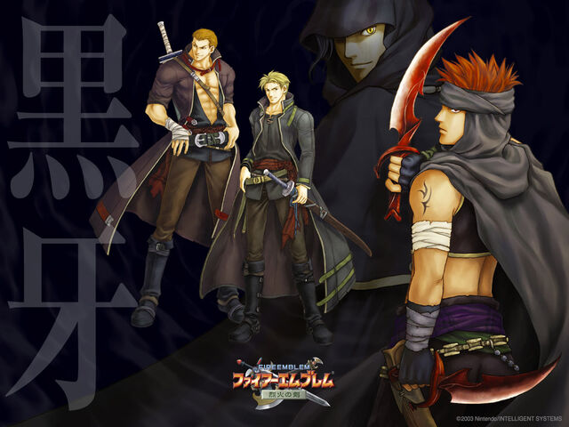 File:Jaffar and the 4 fangs.jpg