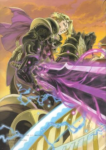 File:FE0 Xander Artwork.jpg