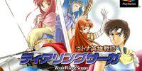 TearRing Saga: Utna Heroes Saga