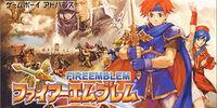 Fire Emblem: Binding Blade