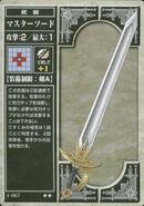 Master Sword (TCG)