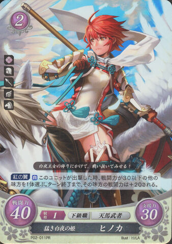 File:Hinoka cipher pw.jpeg