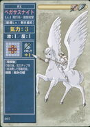PegasusKnightTCG