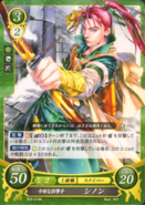 Cipher Shinon