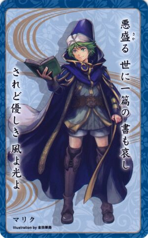 File:Merric's card 25.jpg