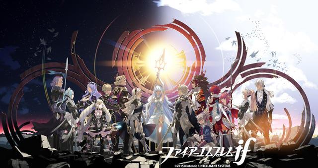 Image - Feif-mainvisual2.jpg | Fire Emblem Wiki | Fandom powered ...