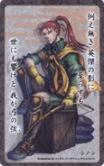Shinon card 25
