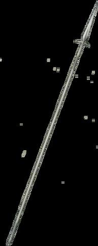 File:Slim Lance (Artwork).png