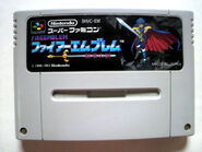 FE3 Super Famicom Cart
