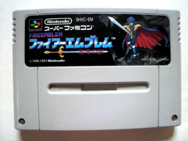 File:FE3 Super Famicom Cart.jpg