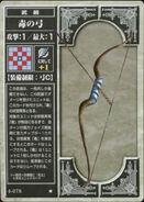 Poison Bow TCG