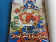 FE6ComicAnFront