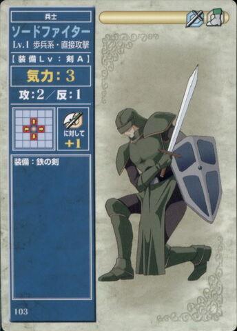File:SwordFighterTCG.jpg