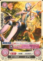 Cipher Shigure2