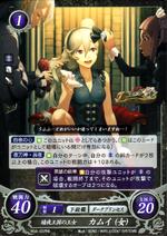 Female Avatar and Servants
