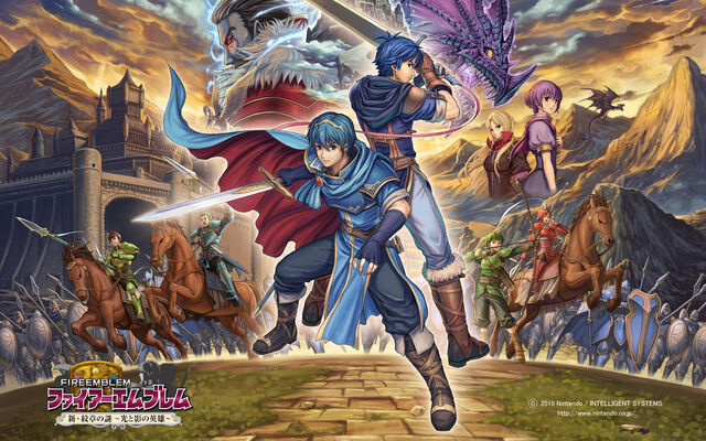 File:FE12wallpaper4.jpg