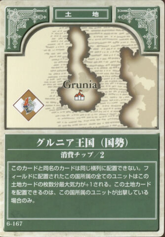 File:Grust Kingdom TCG.jpg