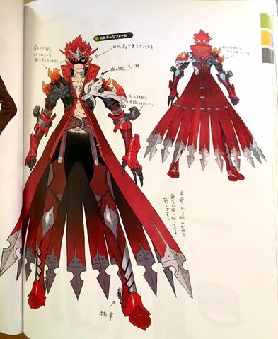 File:TMS Touma (Mirage Master) main concept artwork.jpg