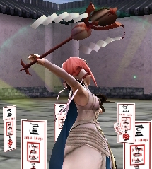 File:FE14 Sakura's Rod.jpg