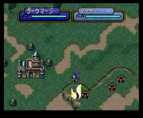 File:Elfire (FE4 Map).png