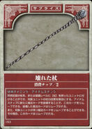 Broken Staff (TCG) 01