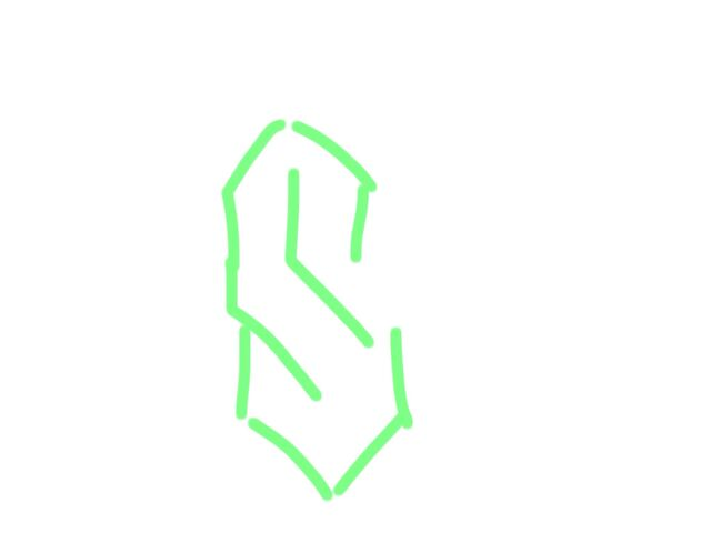File:S symbol.jpg