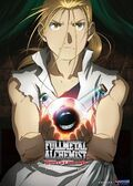Fullmetal Alchemist Brotherhood Vol 4