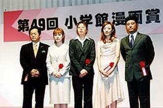 File:Arakawa Centre Winner.jpg