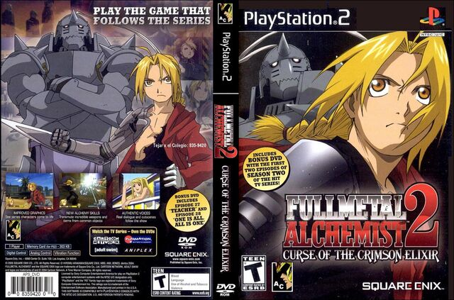 File:Full Metal Alchemist 2 - PS2.jpg