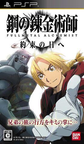 File:Hagane no Renkinjutsushi - Fullmetal Alchemist Yakusoku no Hi e -The Promised Day-PSP.jpg