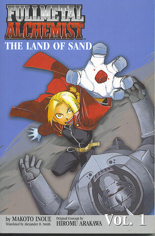 File:The Land of Sand.jpg