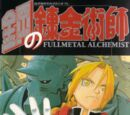 List of Fullmetal Alchemist Volumes and Chapters
