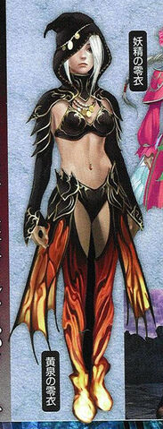 File:Ellen Costume Cloak of Twilight artwork.jpg