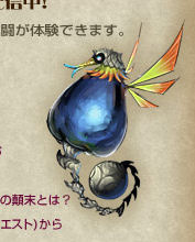 File:Folk Phutcampus artwork.jpg