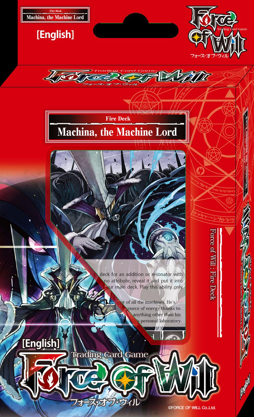 machine yugioh deck