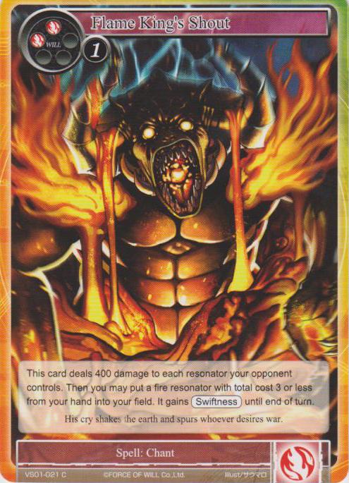 Resultado de imagen de Flame King Force of will