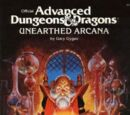 Unearthed Arcana 1st edition