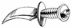File:Jambiya.PNG