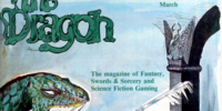 Dragon magazine 5