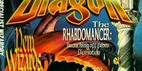 Dragon magazine 229