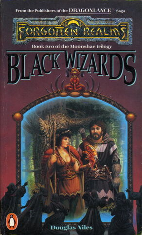 File:Black Wizards1.jpg