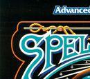 The Astromundi Cluster