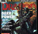 Dragon magazine 312