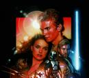 Star Wars épisode II : L'Attaque des Clones