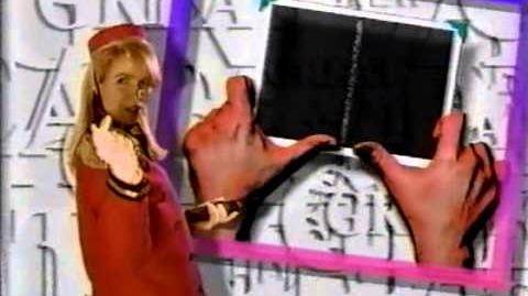 ASN Great Movies Intro 1995