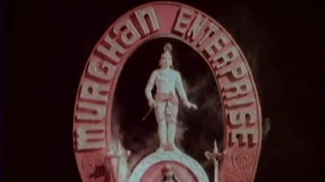 Murghan Enterprise (1977-1986)
