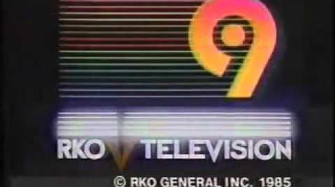 RKO Television logo 1985