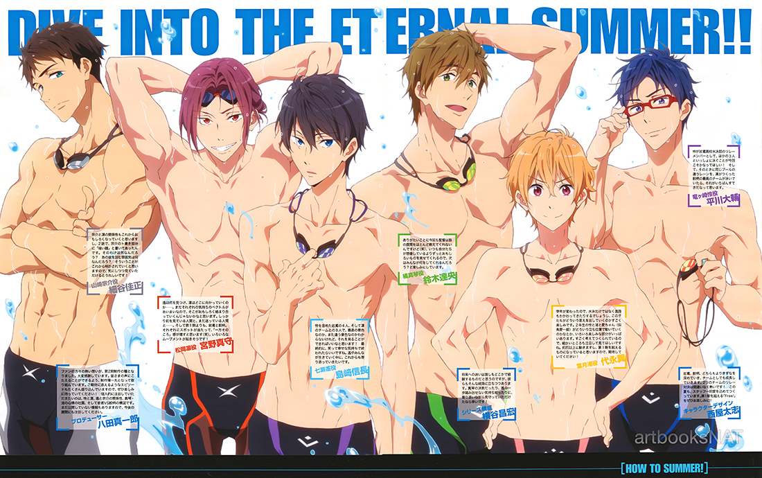 Magazine Scans | Free! Wiki | Fandom powered by Wikia