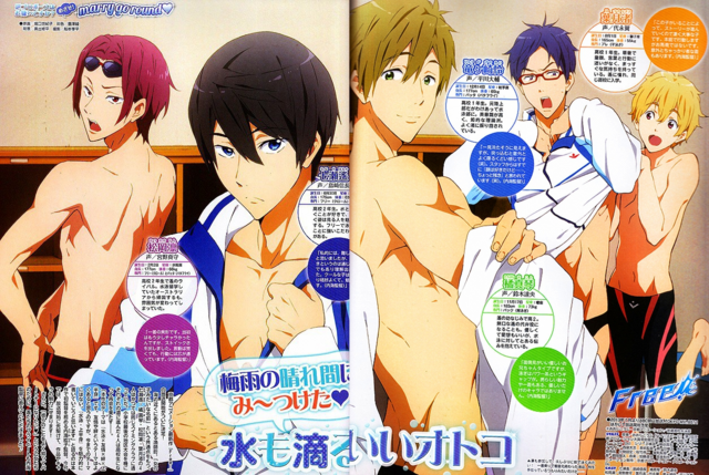 File:Magazine Scan 4.png